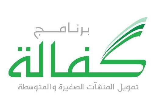 شعار كفالة